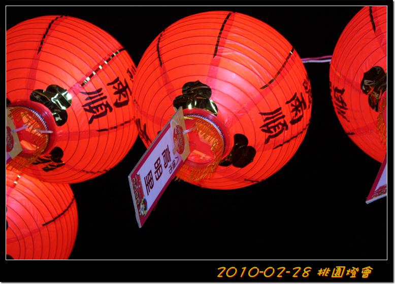 2010-02-28_039.jpg