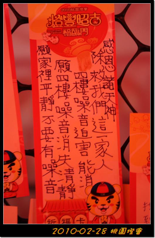 2010-02-28_041.jpg