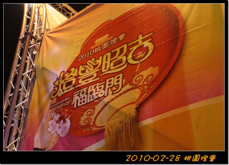 2010-02-28_042.jpg