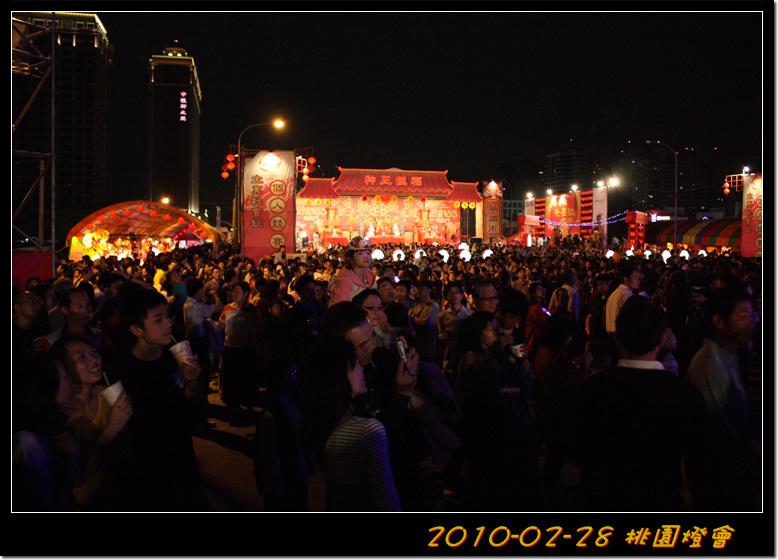 2010-02-28_045.jpg