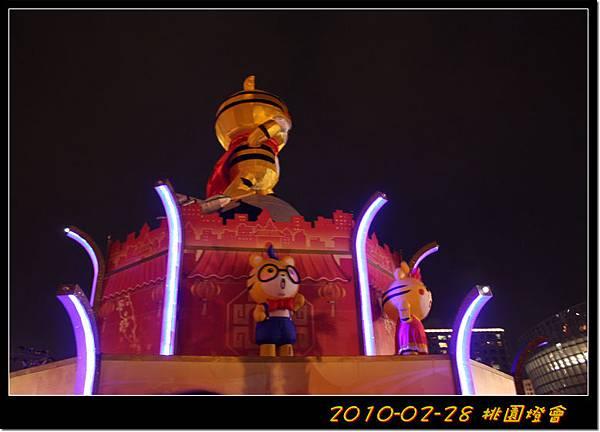 2010-02-28_050.jpg