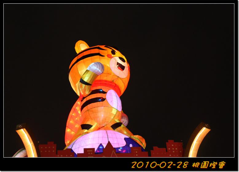 2010-02-28_054.jpg