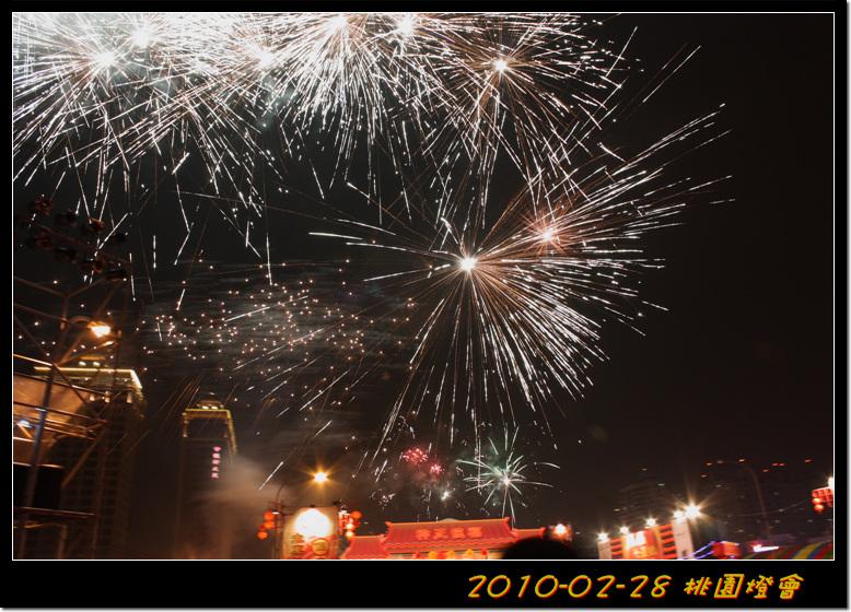 2010-02-28_064.jpg