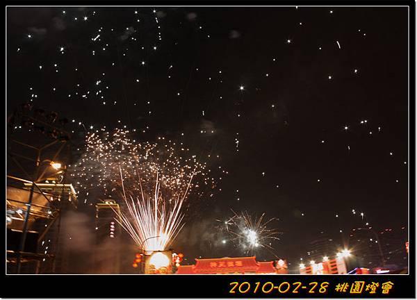 2010-02-28_065.jpg