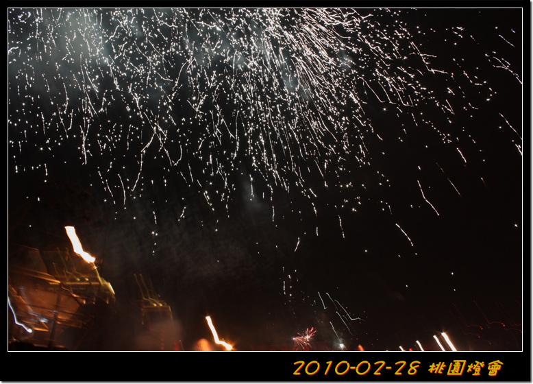 2010-02-28_066.jpg