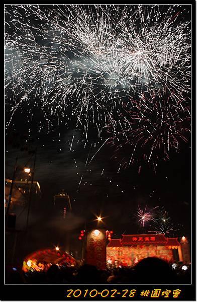 2010-02-28_068.jpg