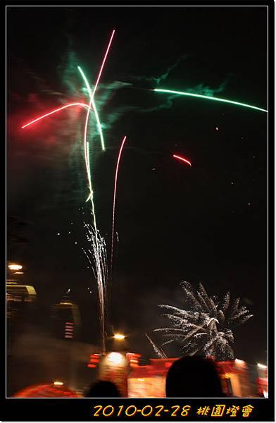 2010-02-28_074.jpg