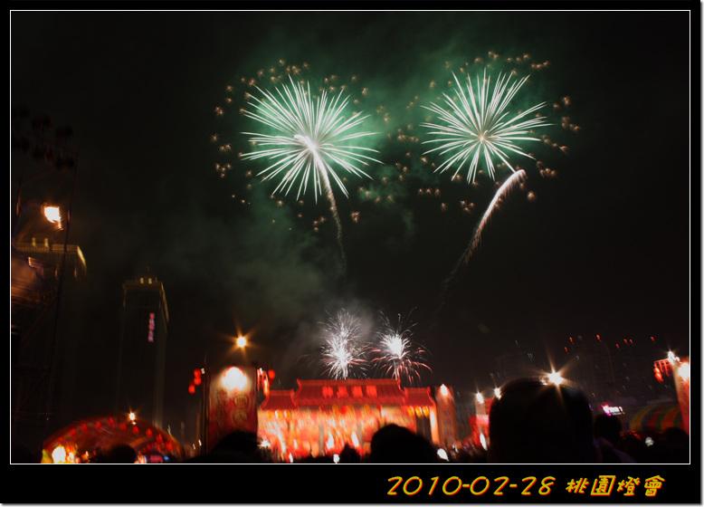 2010-02-28_078.jpg