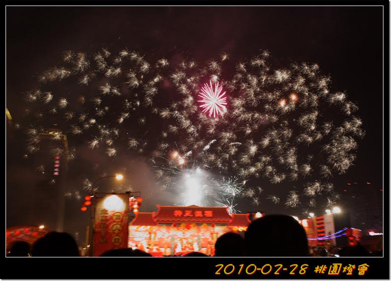 2010-02-28_087.jpg