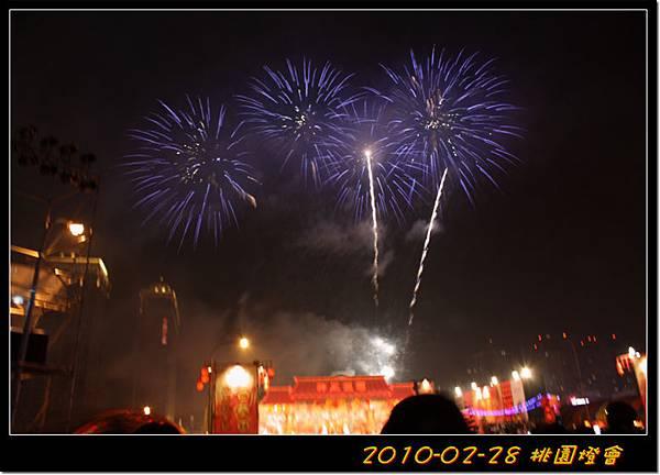 2010-02-28_089.jpg