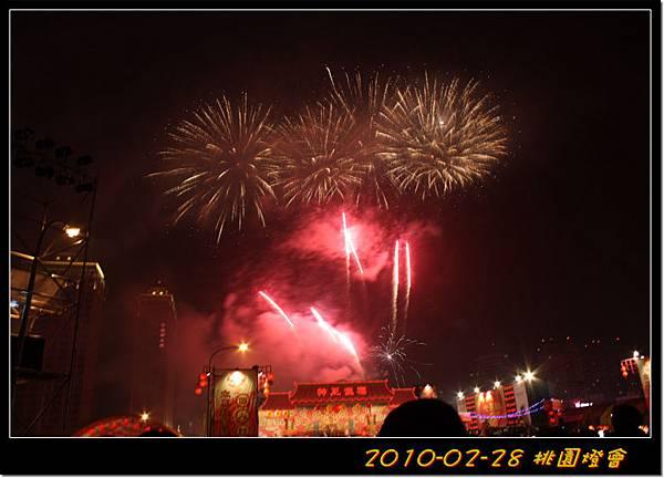 2010-02-28_090.jpg