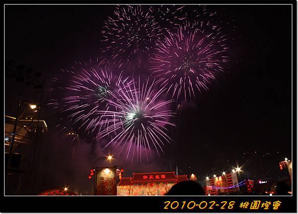 2010-02-28_091.jpg