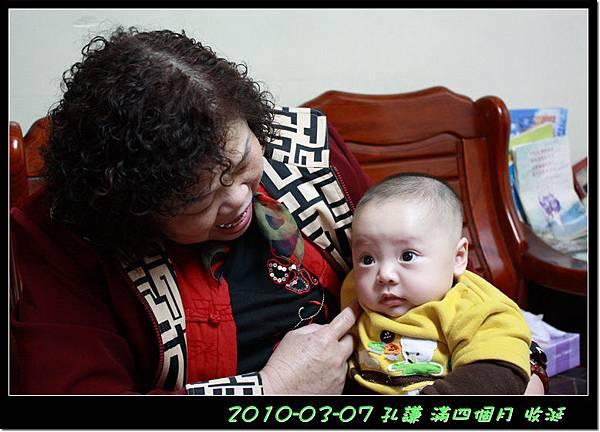 2010-03-07_002.jpg
