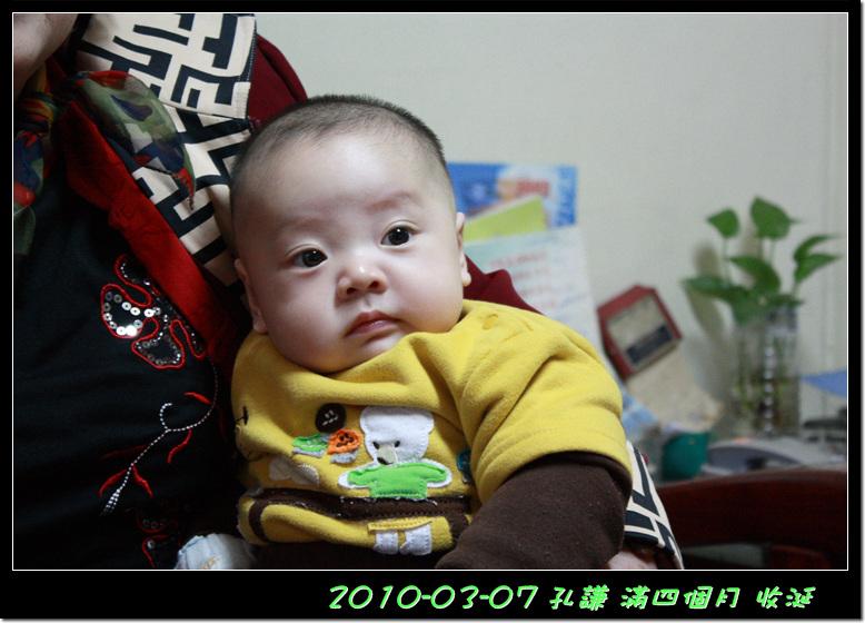 2010-03-07_005.jpg