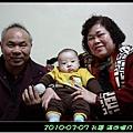 2010-03-07_006.jpg