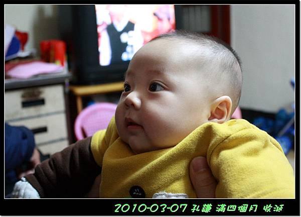 2010-03-07_010.jpg