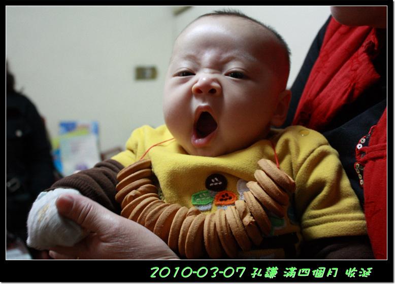 2010-03-07_015.jpg