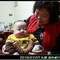 2010-03-07_016.jpg