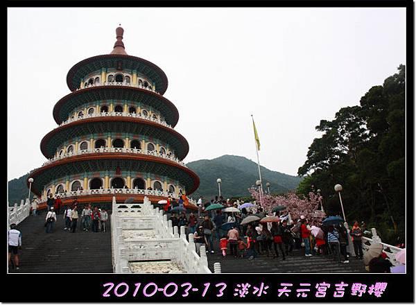 2010-03-13_006.jpg