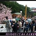 2010-03-13_013.jpg