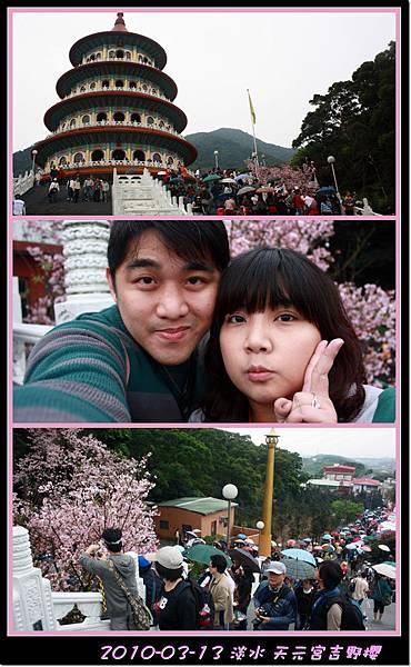2010-03-13_013c1.jpg