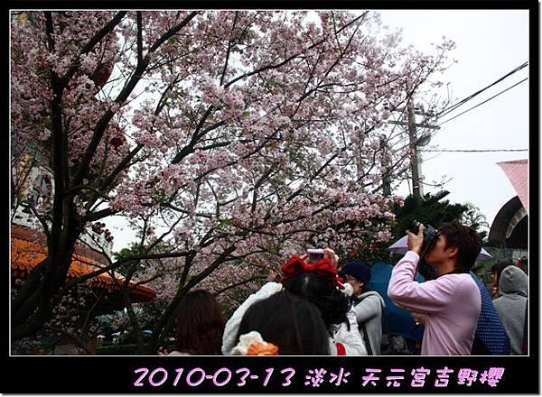 2010-03-13_018.jpg