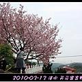 2010-03-13_042.jpg