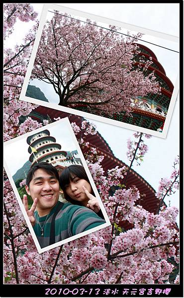 2010-03-13_047c3.jpg