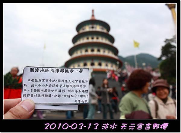 2010-03-13_060.jpg