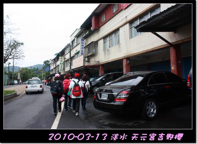 2010-03-13_066.jpg