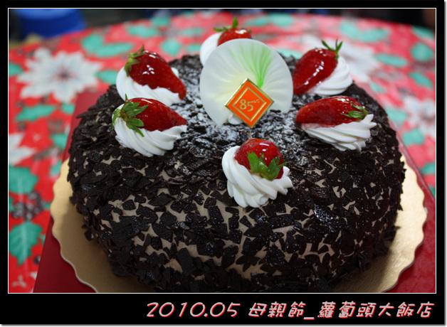 2010-05-09_017.jpg