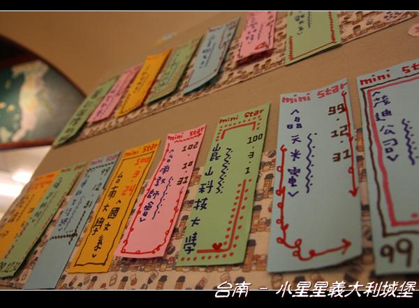 2010-06-27_070.jpg