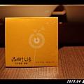 2011-04-23_001.jpg