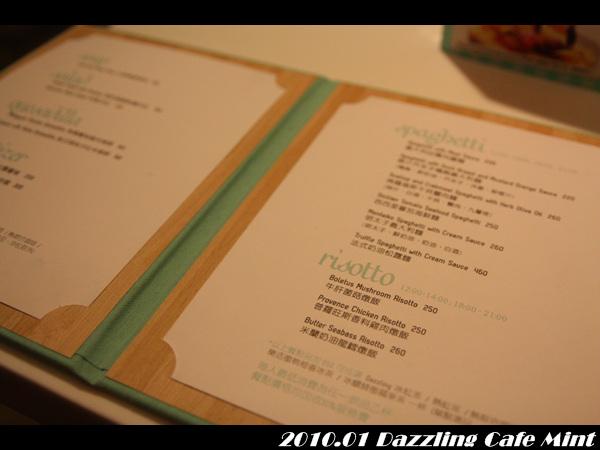 2011-01-20_015.jpg