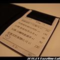 2011-01-20_018.jpg
