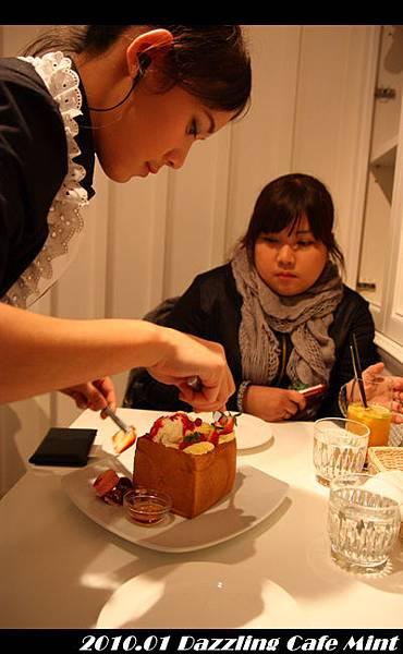 2011-01-20_052s.jpg