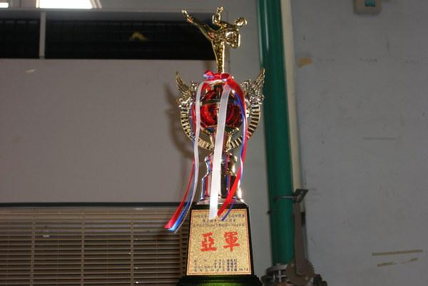 阿溫ㄉ獎盃