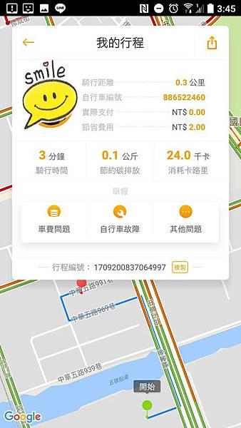 WeChat 圖片_20170927154659.jpg