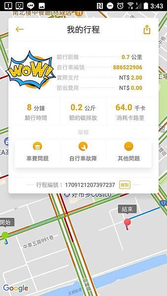 WeChat 圖片_20170927154653.jpg