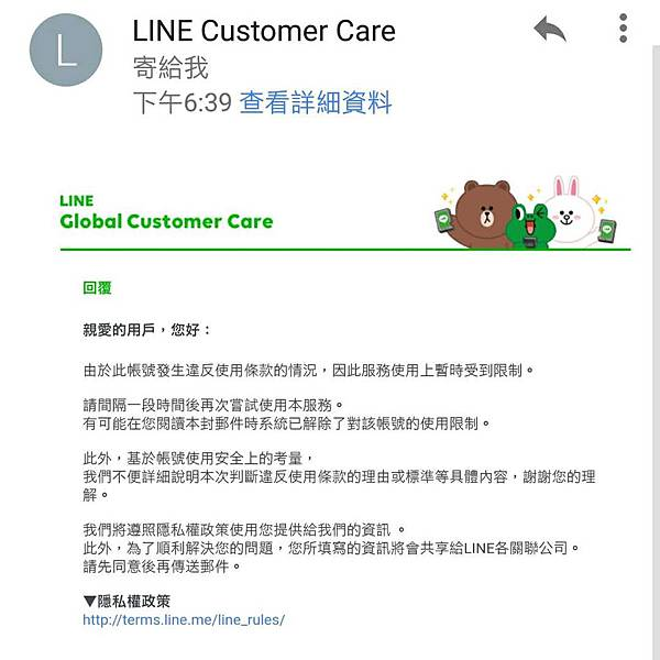 WeChat 圖片_20171102135347.jpg