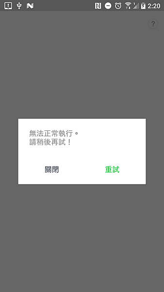 WeChat 圖片_20171102134406.png