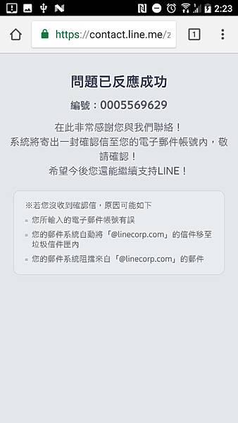 WeChat 圖片_20171102134357.jpg