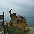 野柳地質公園 (49).JPG