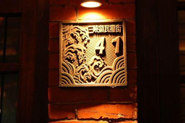 三峽 (47).jpg