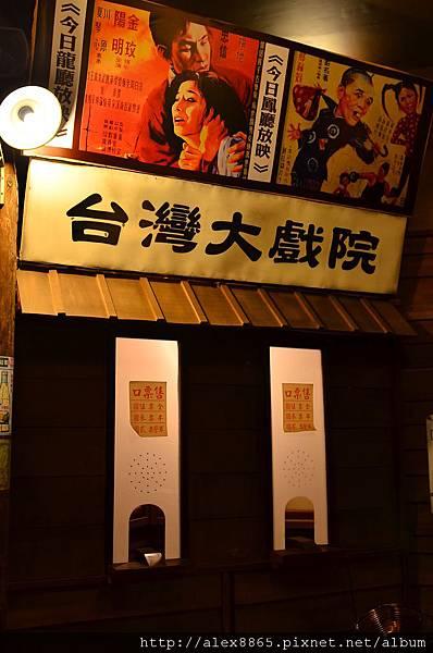 台灣大戲院-1.jpg