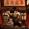 春露商店-2.jpg