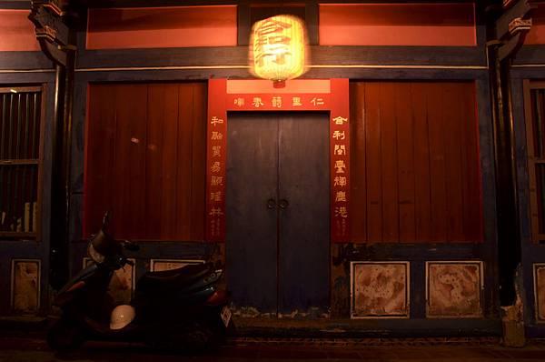瑤林街6.jpg