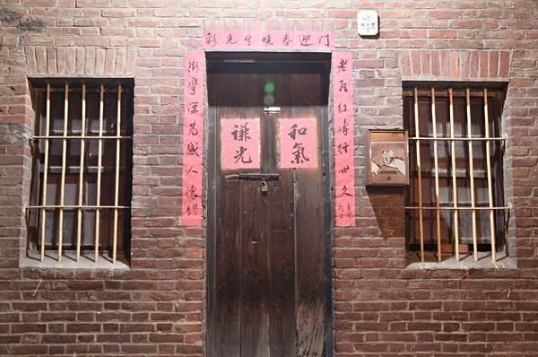 瑤林街7.jpg