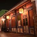 瑤林街8.jpg