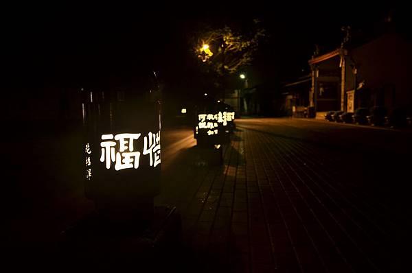 瑤林街21.jpg